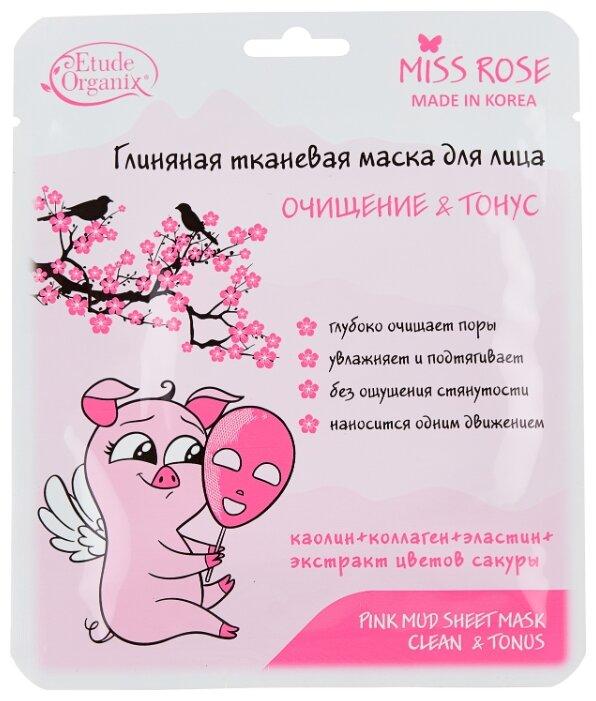 Etude Organix Глиняная тканевая маска для лица Miss Rose Очищение и тонус
