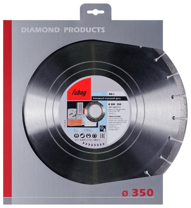Диск алмазный отрезной 350x2.8x30 Fubag BB-I
