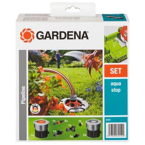 Система полива GARDENA 8255-20 базовый комплект комплект gardena 08970 20