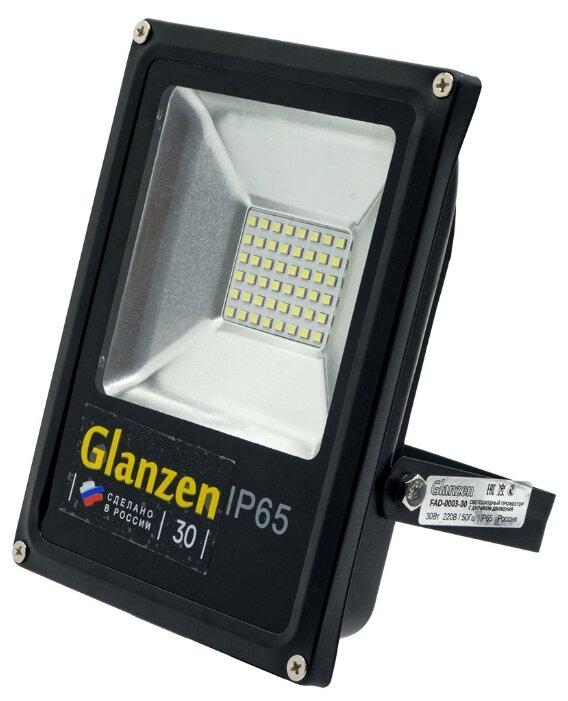 Прожектор светодиодный уличный Oasis Light Projector 6101S-PIR