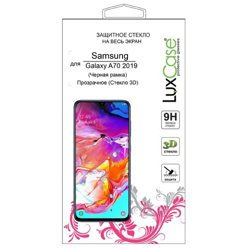Защитное стекло LuxCase 3D FG для Samsung Galaxy A70 2019 черный