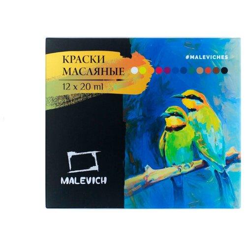 Купить Малевичъ Масляные краски 12 цветов х 20 мл (520007), Краски