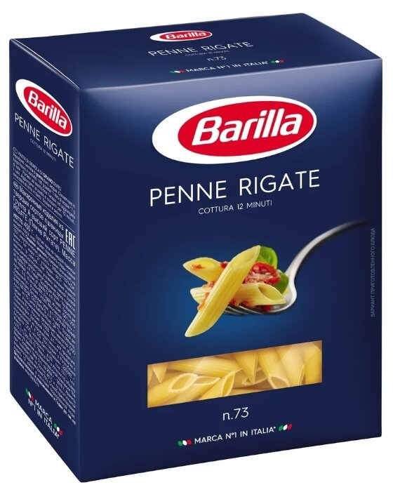 Barilla Макароны Penne Rigate n.73, 450 г