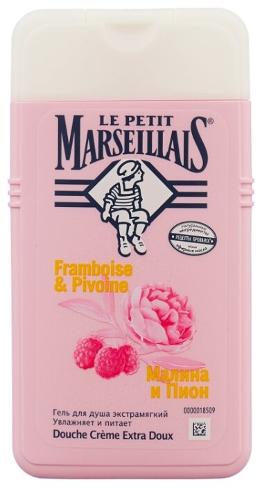 Гель для душа Le Petit Marseillais Малина и пион