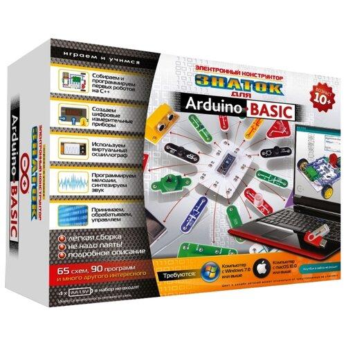 Фото - Электронный конструктор Знаток Arduino BASIC 70798 HOME знаток конструктор альтернативная энергия 50 проектов малый набор знаток
