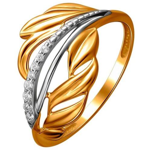 Эстет Кольцо с 8 фианитами из красного золота 01К1112594Р, размер 16 ЭСТЕТ