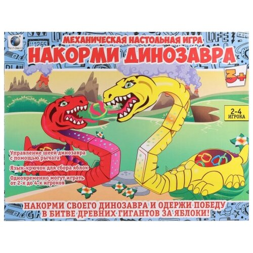 Настольная игра TONG DE Накорми динозавра недорого