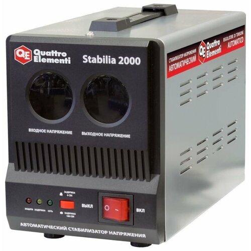 цена на Стабилизатор напряжения однофазный Quattro Elementi Stabilia 2000 (1.2 кВт) черный