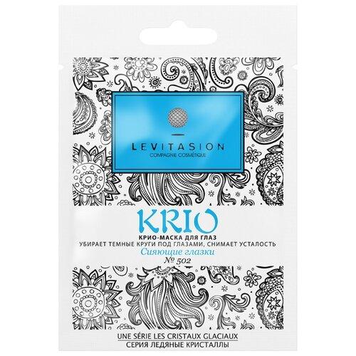 Levitasion Крио-маска для глаз Krio Сияющие глазки №502, 10 мл