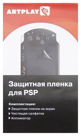 Защитная пленка Artplays для PSP E1008