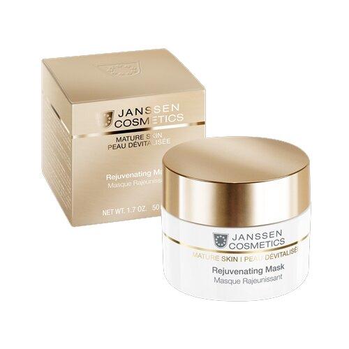 Маска Janssen Mature skin rejuvenating омолаживающая, 50 мл недорого