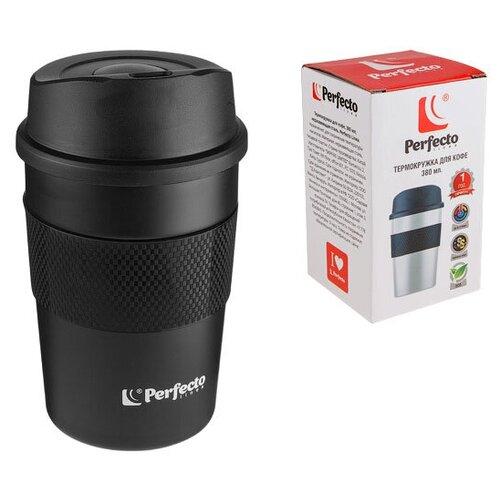 Термокружка для кофе черная 380 мл, нержавеющая сталь, PERFECTO LINEA