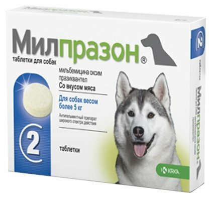 KRKA Таблетки Милпразон антигельминтик для собак 2 таблетки 12,5 мг / 125 мг, 10 гр