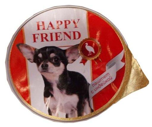 Корм для собак Happy Friend индейка 125г