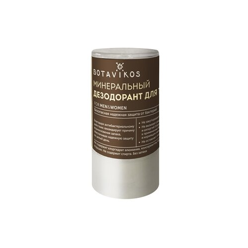 BOTAVIKOS дезодорант, кристалл (минерал), для тела и ног 2 в 1, 60 г