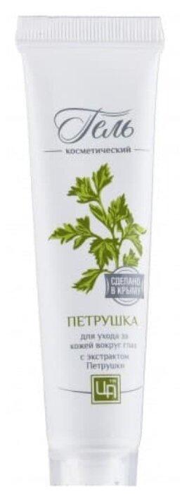 Царство ароматов Гель для ухода за кожей вокруг глаз Петрушка — купить по выгодной цене на Яндекс.Маркете