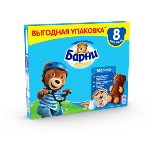 Пирожное Медвежонок Барни с молоком 240 г пирожное медвежонок барни duo со вкусом ореха и шоколада 150 г