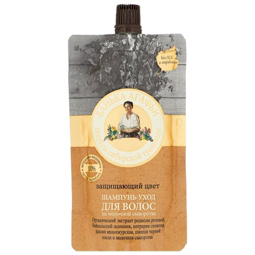 Купить Рецепты бабушки Агафьи шампунь-уход Банька Агафьи защищающий цвет, 100 мл