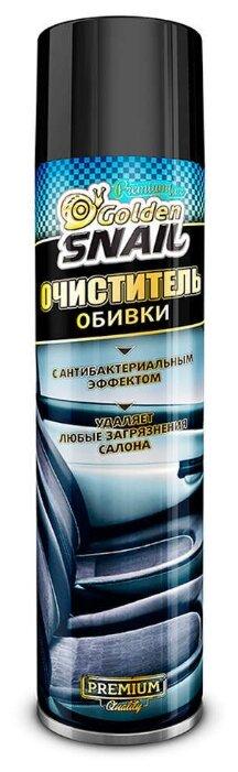 Golden Snail Очиститель обивки пенный для салона автомобиля GS 3004, 0.65 л