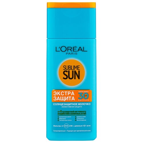 L'Oreal Paris Sublime Sun солнцезащитное молочко для тела Экстра Защита SPF 30 200 мл