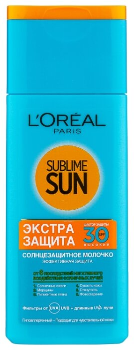 L'Oreal Paris Sublime Sun солнцезащитное молочко