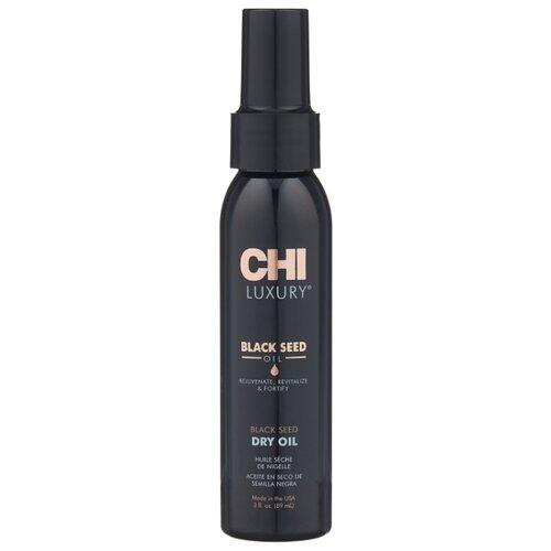 CHI Black Seed Oil Сухое масло с экстрактом семян черного тмина для волос, 89 мл chi шампунь luxury black seed oil gentle cleansing 355 мл