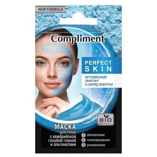 Compliment Perfect Skin маска для лица с кембрийской голубой глиной и альгинатами, 7 мл шампунь для волос l cosmetics organic clay с кембрийской глиной восстанавливающий с гидролатами