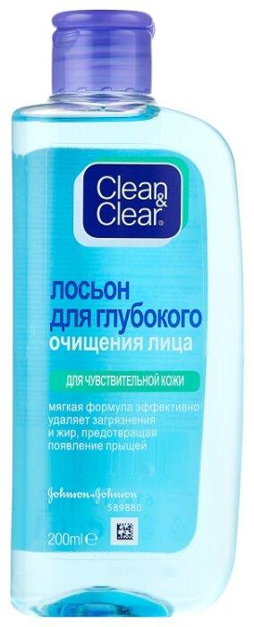 Тоник Secret Skin Toner (Aloe Hydration)