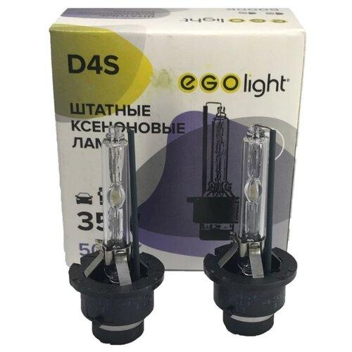 цена на Лампа автомобильная ксеноновая EGOlight D-series 205 D4S 35W 2 шт.