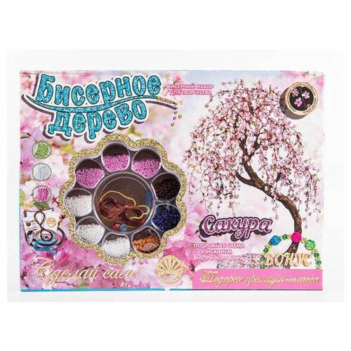 Лапландия Набор для бисероплетения Бисерное дерево Сакура розовый/коричневый lori набор для бисероплетения сакура розовый