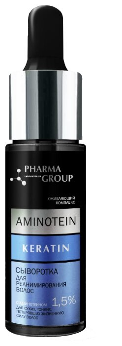 Pharma Group Aminotein Keratin Сыворотка