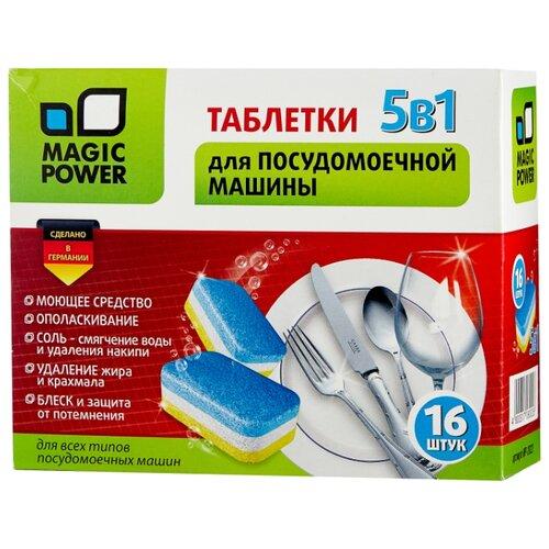 Magiс Power 5 в 1 таблетки для посудомоечной машины, 16 шт.
