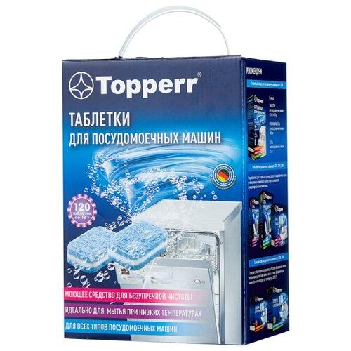 Topperr таблетки для посудомоечной машины, 120 шт. алфавит классик витамины таблетки 120 шт