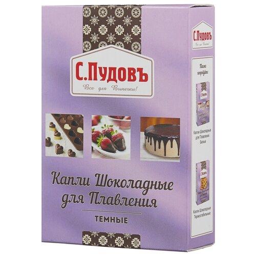 С.Пудовъ капли шоколадные для плавления темные 90 г коричневый