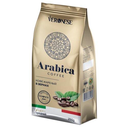 Кофе в зернах Veronese Arabica, арабика, 250 г статуэтки veronese статуэтка пара сов