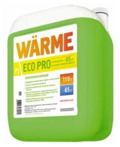 Теплоноситель пропиленгликоль Warme ECO PRO 65