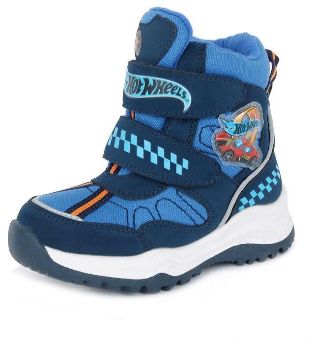 Ботинки kari размер 28, синий