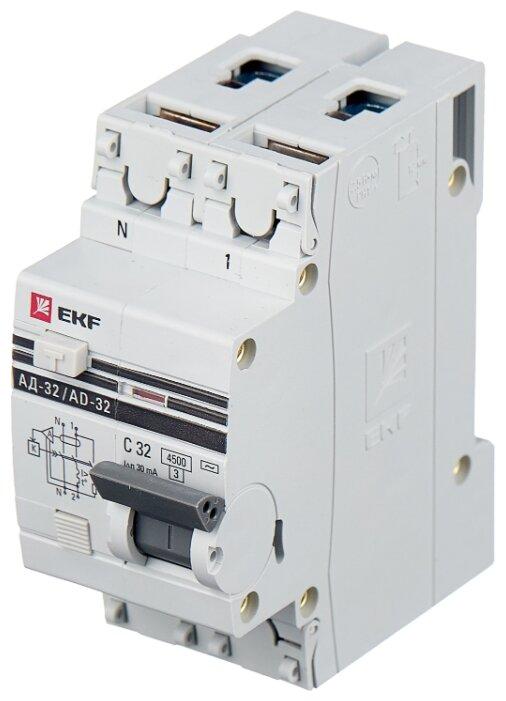 Дифференциальный автомат EKF АД-32 2П 30 мА C
