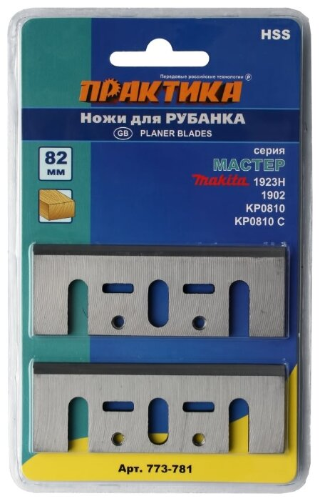 Набор ножей для электрорубанка ПРАКТИКА 773-781 (2 шт.)
