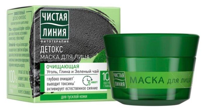Чистая линия Фитотерапия Детокс-маска очищающая — купить по выгодной цене на Яндекс.Маркете