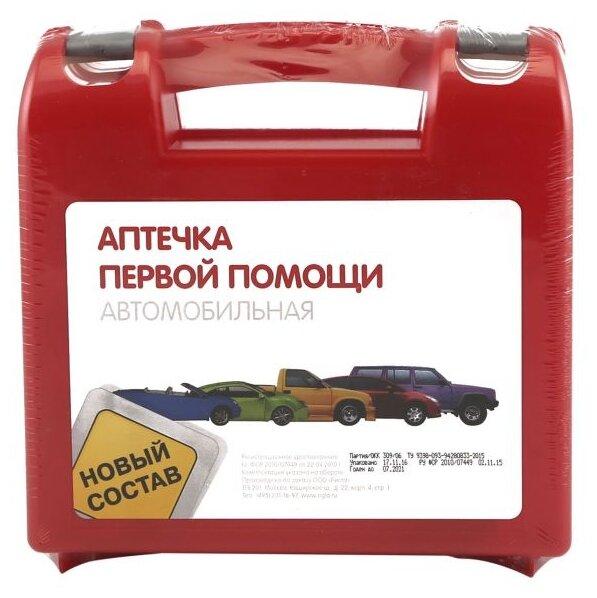 Аптечка автомобильная FirstAid Салют