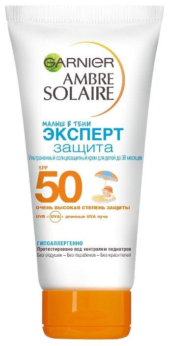GARNIER Ambre Solaire детский солнцезащитный крем Малыш в тени SPF 50