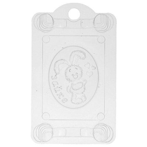 Форма для мыла Выдумщики.ru Зайке пластик форма для мыла выдумщики лапка
