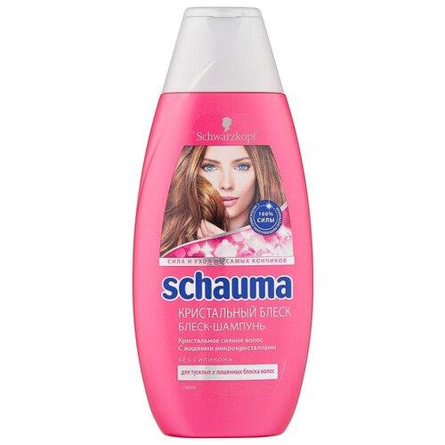 цена Schauma блеск-шампунь Кристальный блеск 380 мл онлайн в 2017 году