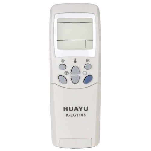 Пульт ДУ Huayu K-LG1108 для кондиционера серый/бежевый