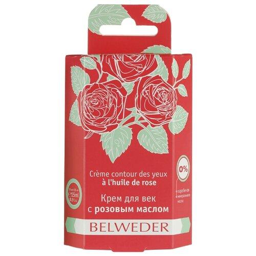 Belweder Крем для век с розовым маслом 15 мл холи ленд крем для век