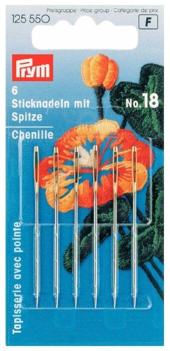 Набор игл ручных Prym 125550 для вышивки с острием (остро отточенным) N18, 6 шт.