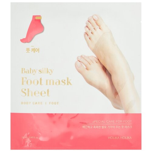 Фото - Holika Holika Маска для ног Baby Silky 1 пара holika holika holika holika ho009lwkoy33