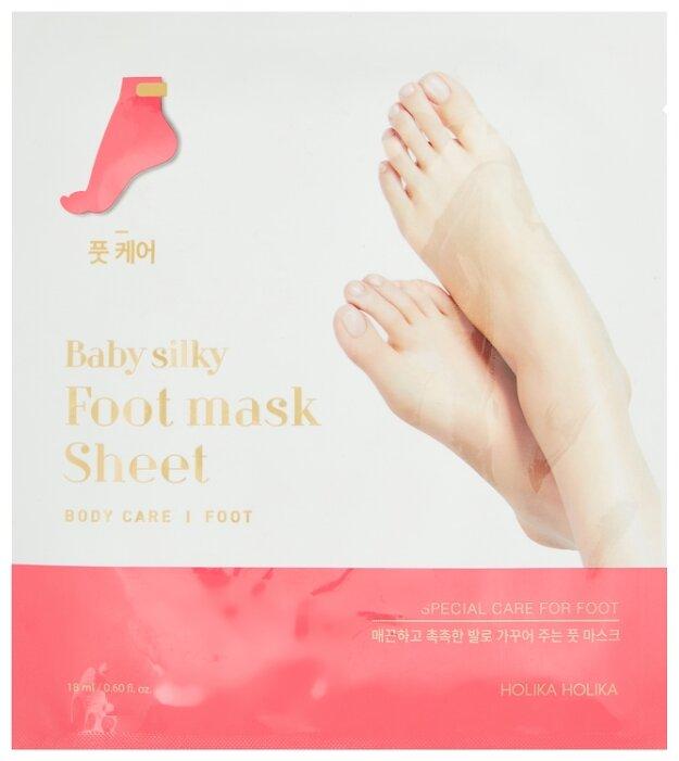 Holika Holika Маска для ног Baby Silky