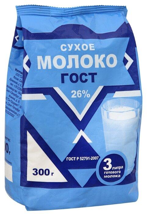 Домашнее бистро Молоко сухое ГОСТ 26%